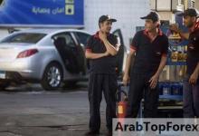 صورة من البنزين إلى الغاز.. ماذا تجني مصر والمصريون؟