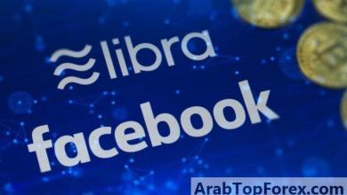 صورة إطلاق عملة فيسبوك المشفرة ليبرا في يناير 2021