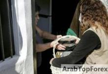 """صورة """"رفع الدعم عن السلع الأساسية"""".. شبح يهدد فقراء لبنان"""