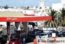 صورة تونس ترفع أسعار الوقود مجددا لخفض عجز الميزانية