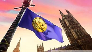 صورة سلطات المملكة المتحدة تركز على لوائح العملات المستقرة لمنع الاحتكارات