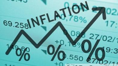 صورة هل سيكون التضخم المرتفع في الولايات المتحدة نعمة أم نقمة للعالم؟