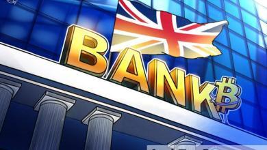 """صورة بنك إنجلترا والبرلمان البريطاني يحصل على عرض """"بيتكوين تُصلح هذا"""""""