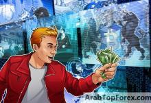 صورة مزاد سوثبيز المدعوم بالعملات المشفرة يبيع أعمال بانكسي الفنية مقابل ١٣ مليون دولار