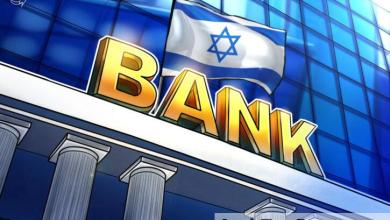 صورة نائب محافظ بنك إسرائيل يؤكد أن مشروع الشيكل الرقمي التجريبي قيد الإعداد