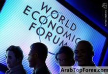 صورة المنتدى الاقتصادي العالمي يُطلق مجموعة أدوات السياسة للوائح التمويل اللامركزي