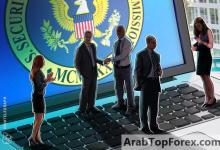صورة استفسار هيئة الأوراق المالية والبورصات بشأن أعمال العملات المشفرة لشركة روبنهود قد يؤخر الاكتتاب العام