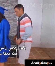 سكس مع طالبة الجامعة عند التخرج مترجم   نيك كس وبزاز - Arab Sex ...