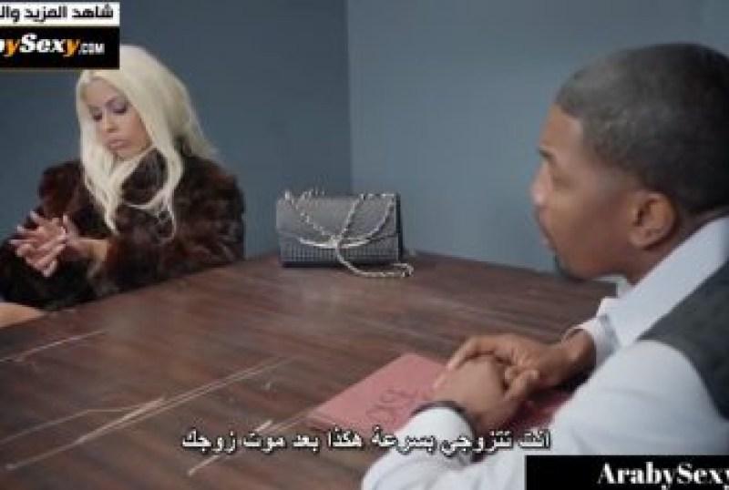 المحقق ينيك زوجة المغدور – سكس مترجم عن قصة واقعية