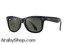 نظارات برادا (10)