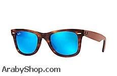 نظارات برادا (37)