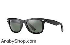 نظارات برادا (9)
