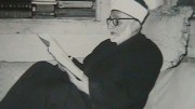 أمهات المؤمنين للعلامة الشيخ محمد بهجة البيطار