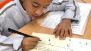 فوائد تتعلق بالمعلم