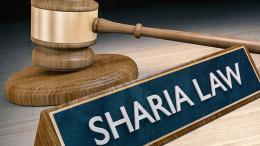 الأنظمة الإسلامية