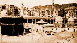 مقاصد الإسلام في إصلاح العَالم للعَلاَّمة الشيخ محمد الخضر حسين