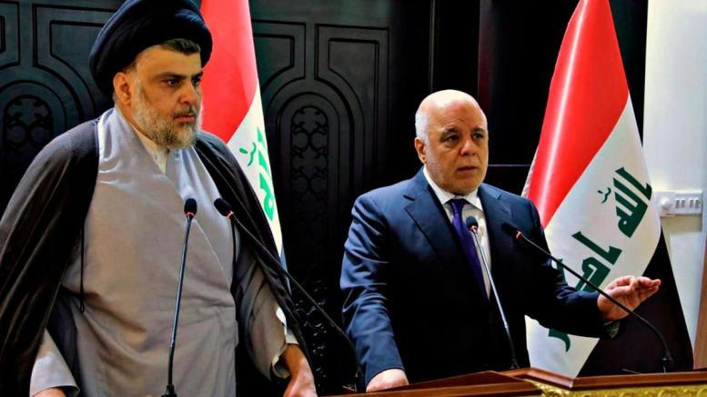عاهات الفكر السياسي الشيعي