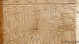 الآثار الآشورية في متاحف العالم