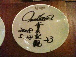 【野球選手が行く店】東京ヤクルト青木選手 バルバッコアグリル青山店