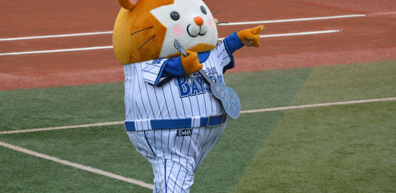 2014年 横浜DeNAベイスターズファンクラブのお得な活用方法