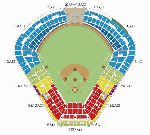 2014年 神宮球場(ヤクルト主催試合)のチケット料金変更