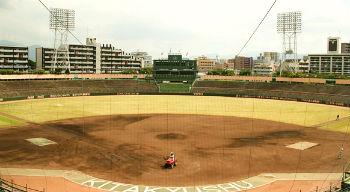 【座席表】北九州市民球場