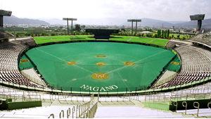【座席表】長野オリンピックスタジアム
