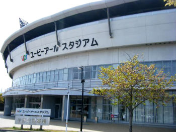 【駐車場】ユーピーアールスタジアム(宇部市野球場)周辺の駐車場ガイド