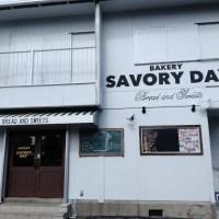【ごはんメモ】 SAVORY DAY(セイボリーデイ) 宇都宮市 宇都宮女子高近く /パン