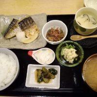 【ごはんメモ】旬味割烹 三日月 東武宇都宮駅 近く
