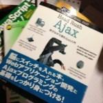 ajaxbooks