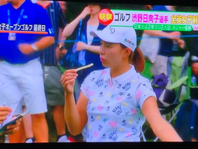 渋野日向子プロ食べてたお菓子は何?「タラタラしてんじゃねーよ」全英女子オープン優勝!