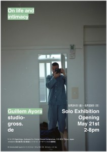 'On life and intimacy' solo exhibition @ Studio Gross | 荒川区 | 東京都 | 日本