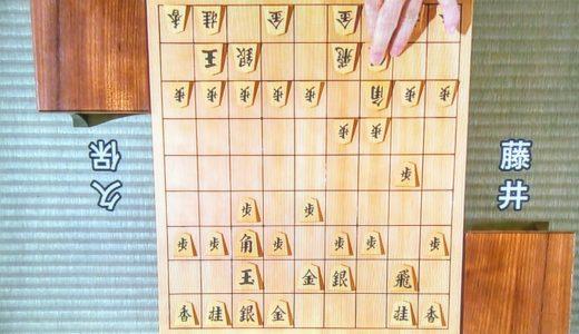 第69回NHK杯 藤井聡太七段VS久保利明九段戦の解説記