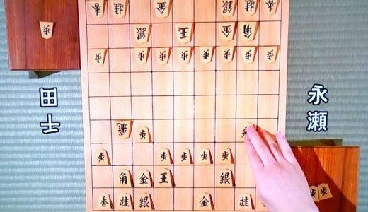 第69回NHK杯 永瀬拓矢二冠VS千田翔太七段戦の解説記