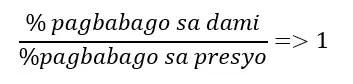 Ano ang Elasticity at Price Elasticity? 2
