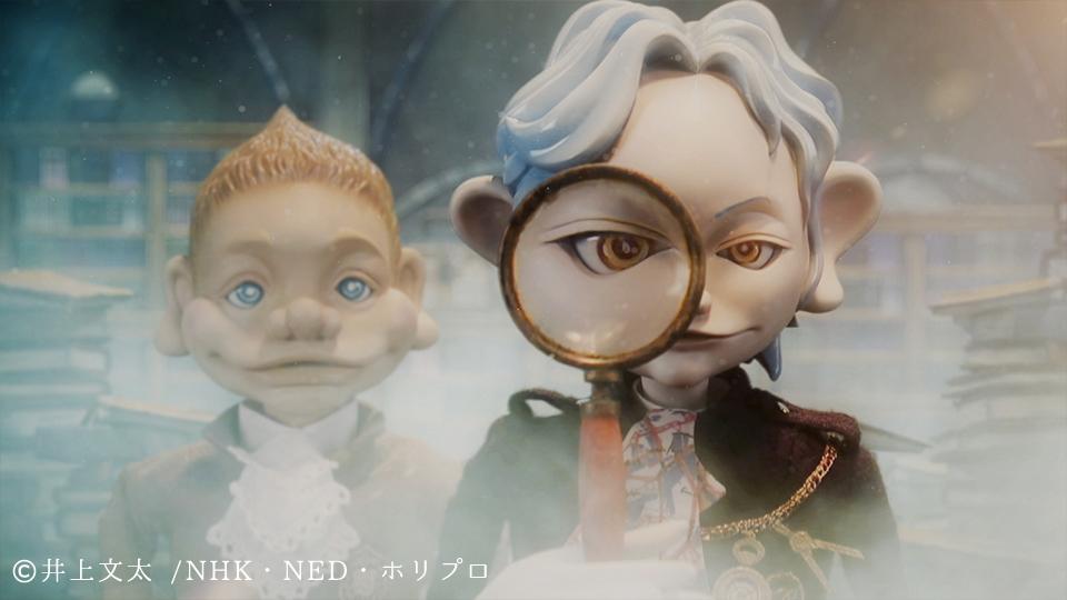 Introducing NHK's Sherlock Gakuen