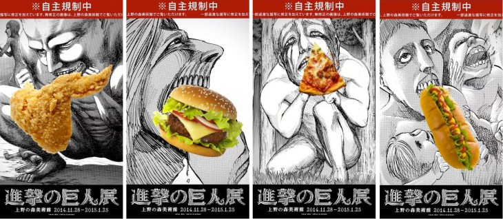 """""""Attack on Titan"""" Exhibition replaces humans with food in advertisements"""