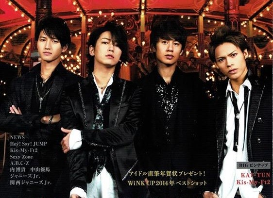 "KAT-TUN to release new urban rock single ""TRAGEDY"""