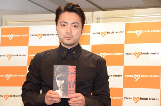 "takayuki yamada publishes his first essay book ""it s worthless  takayuki yamada publishes his first essay book ""it s worthless take it to book"