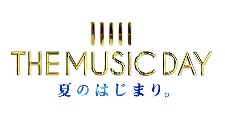 Arashi, Suiyoubi no Campanella, Hoshino Gen, and More Among First Set of Acts to Play THE MUSIC DAY Natsu no Hajimari.