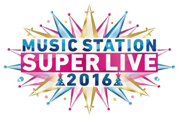 Arashi, Piko-Taro, Ken Hirai, Keyakizaka46, and More Perform on Music Station Super Live 2016
