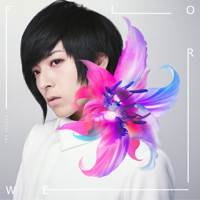 "Shouta Aoi Hopes to Bloom Brilliantly With His New Song ""flower"""