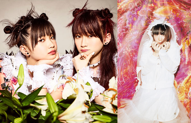 The Idol Formerly Known as LADYBABY gets Seiko Oomori penned track on new single