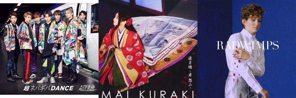 #1 Song Review: Week of 4/26 – 5/2 (Choutokkyuu v. Mai Kuraki v. RADWIMPS)