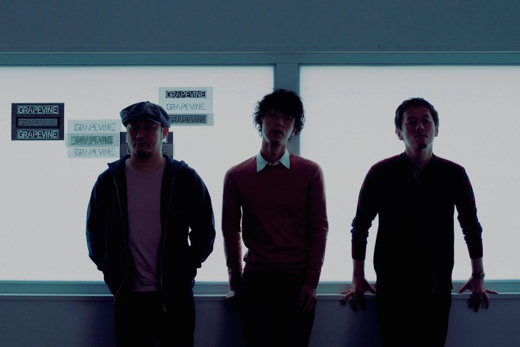 """GRAPEVINE to release new single """"Arma"""" in celebration of their 20th Anniversary"""
