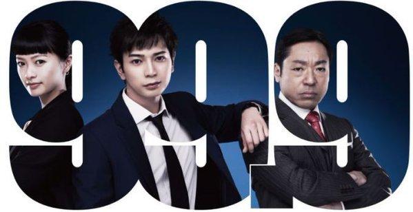 """Matsumoto Jun's """"99.9"""" drama returns for SEASON II with new heroine Kimura Fumino"""