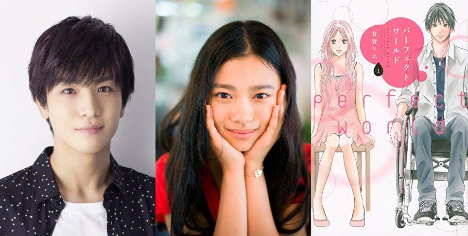 "EXILE's Takanori Iwata & Hana Sugisaki cast in ""Perfect World"" Live-Action Film"
