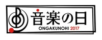 Hey! Say! JUMP, Ken Hirai, MAX, Daichi Miura, and More to Perform on Ongaku no Hi 2017