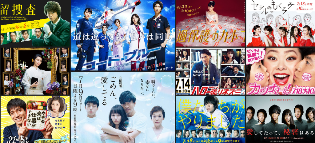 Upcoming Summer JDramas 2017